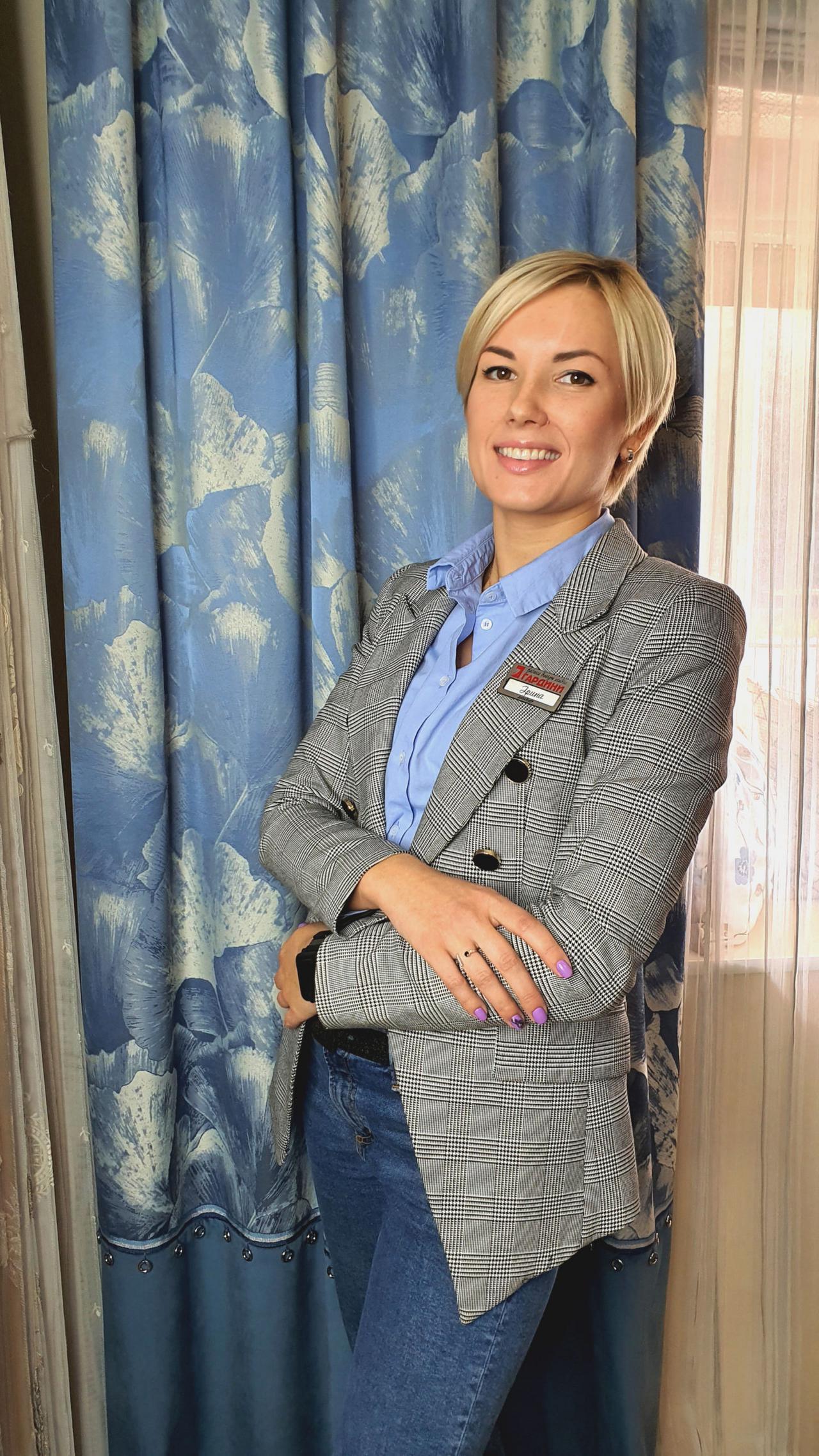 Ирина Постернак