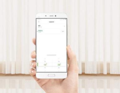 Управление с мобильного
